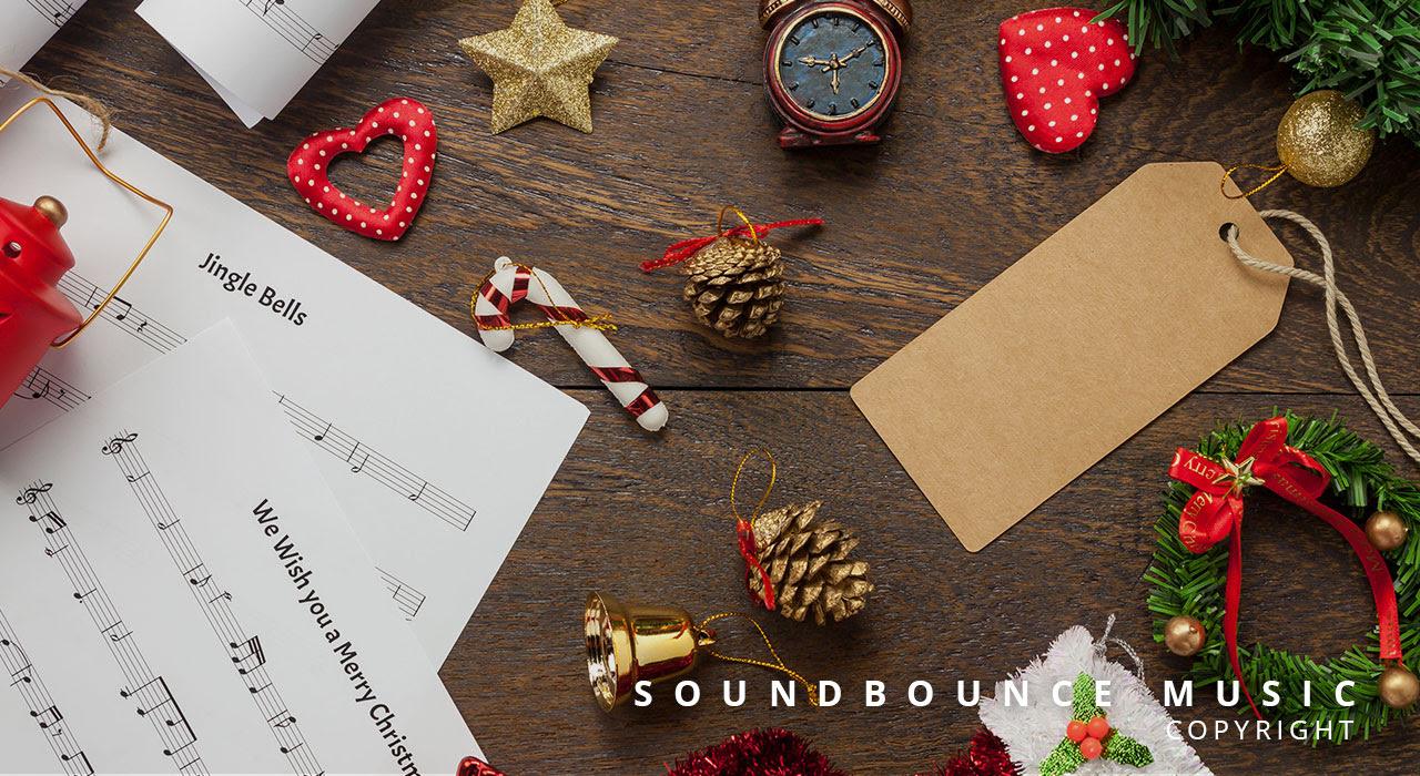 Soundbounce music